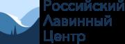 Российский Лавинный Центр
